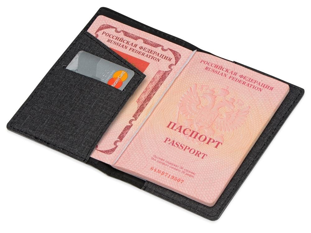 Обложка для паспорта Consul, темно-серый - 1