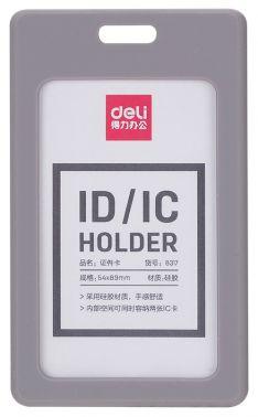 Бейдж для пропуска Deli 8317gray 54х89мм вертикальный силикон серый - 1