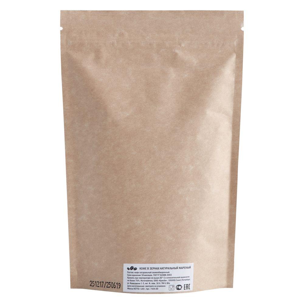 Кофе в зернах Courage - 1