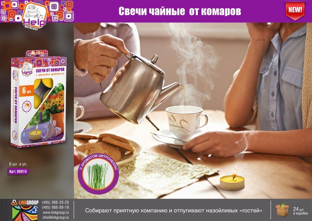 Свечи чайные от КОМАРОВ, c ароматом цитронеллы, 6 шт. в уп. - 4