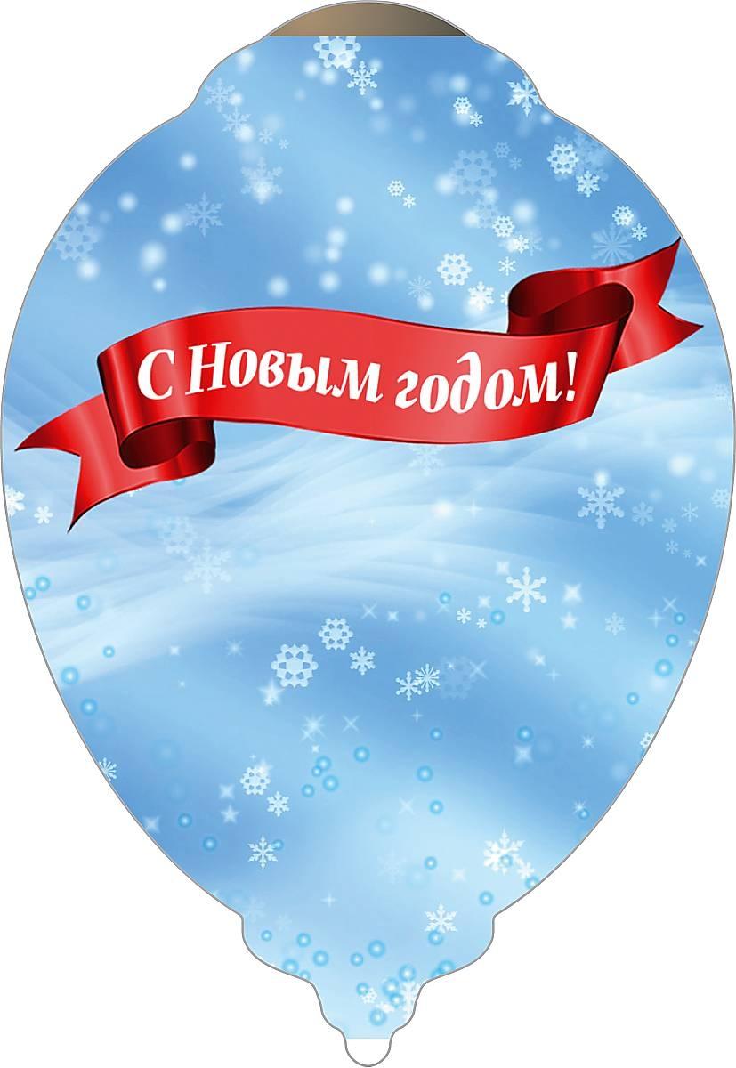 """Украшение коллекционное """"Снеговик"""" US-N-02 - 1"""