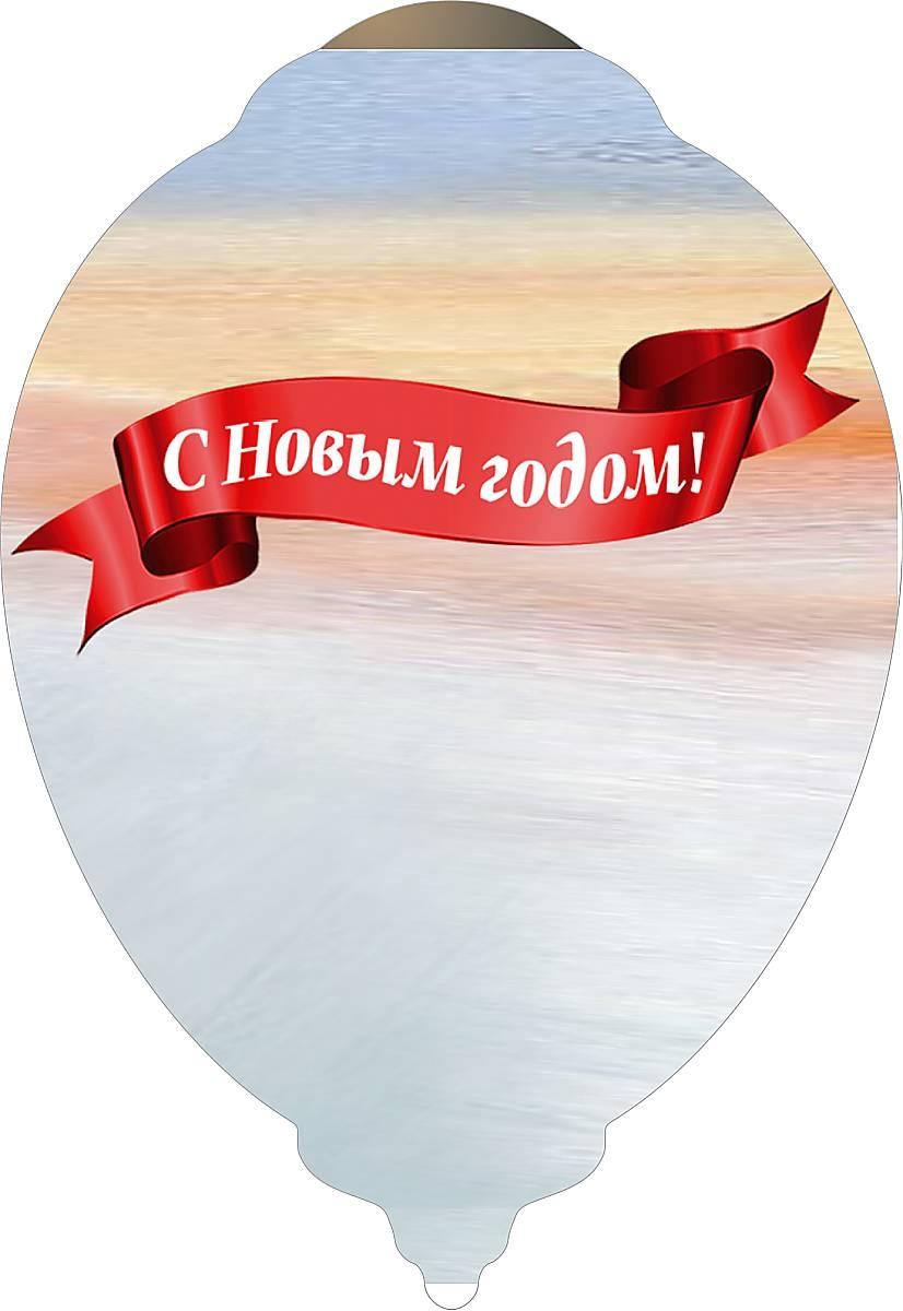 """Украшение коллекционное """"Рождественские гулянья"""" US-N-04 - 1"""