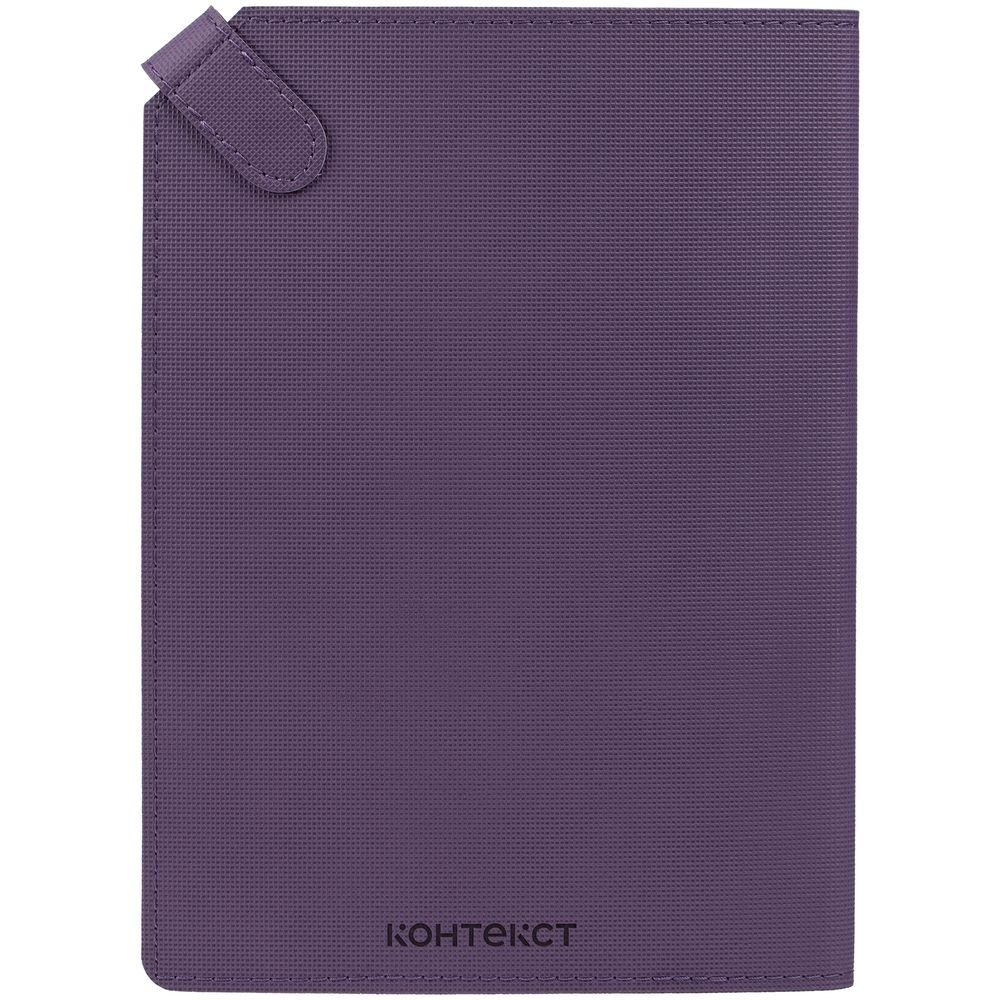 Ежедневник Tenax, недатированный, фиолетовый - 7