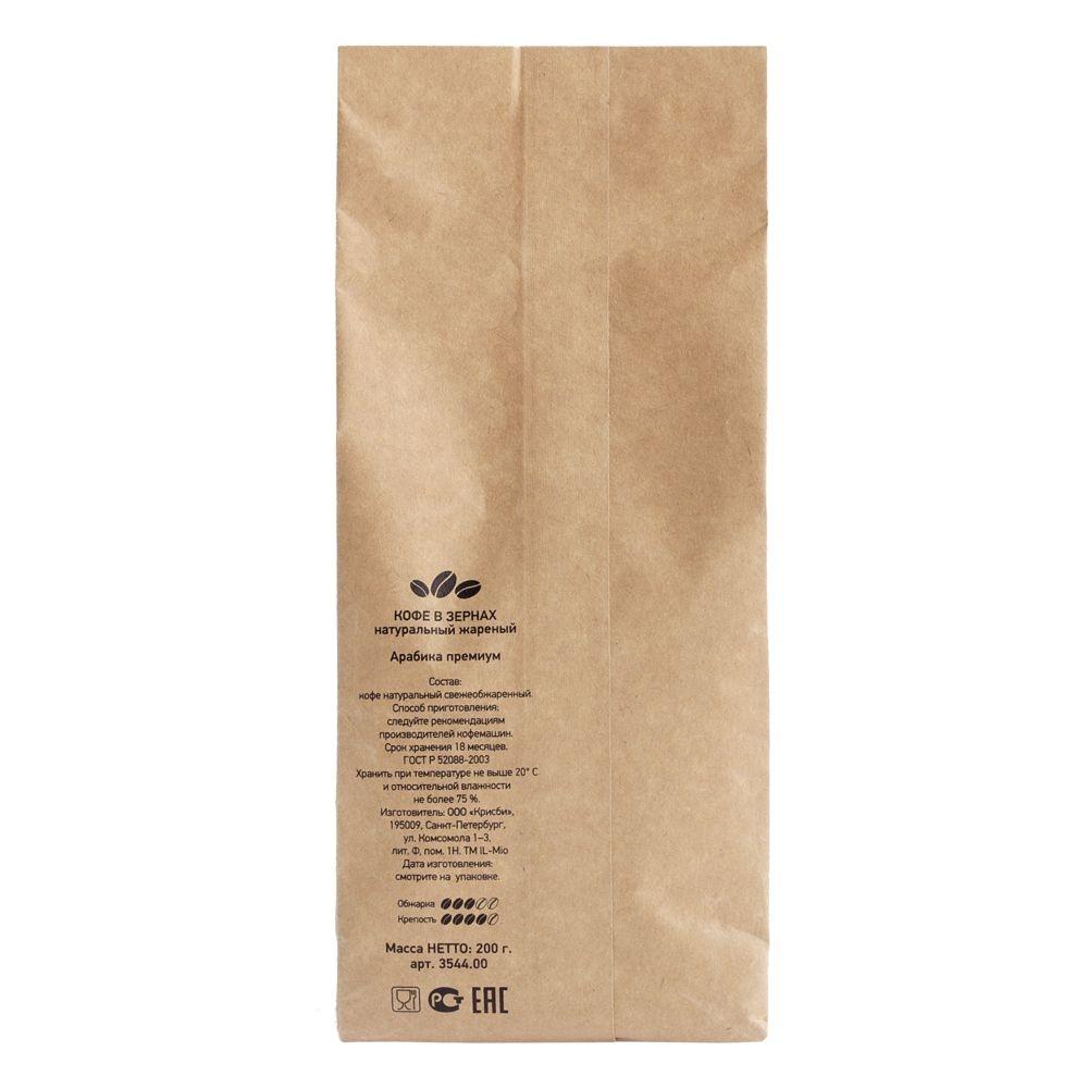 Кофе в зернах, в крафт-упаковке - 1