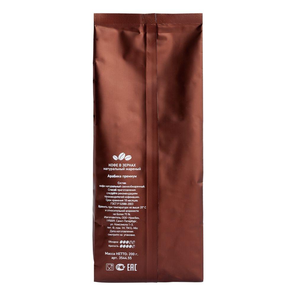 Кофе в зернах, в коричневой упаковке - 1