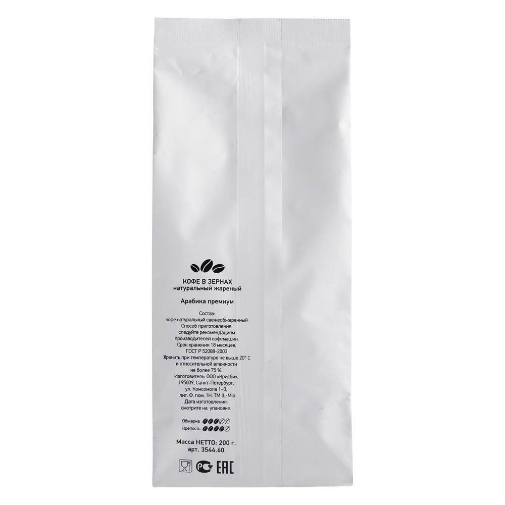 Кофе в зернах, в белой упаковке - 1