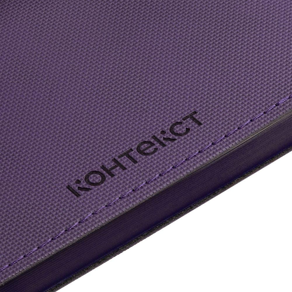 Ежедневник Tenax, недатированный, фиолетовый - 10