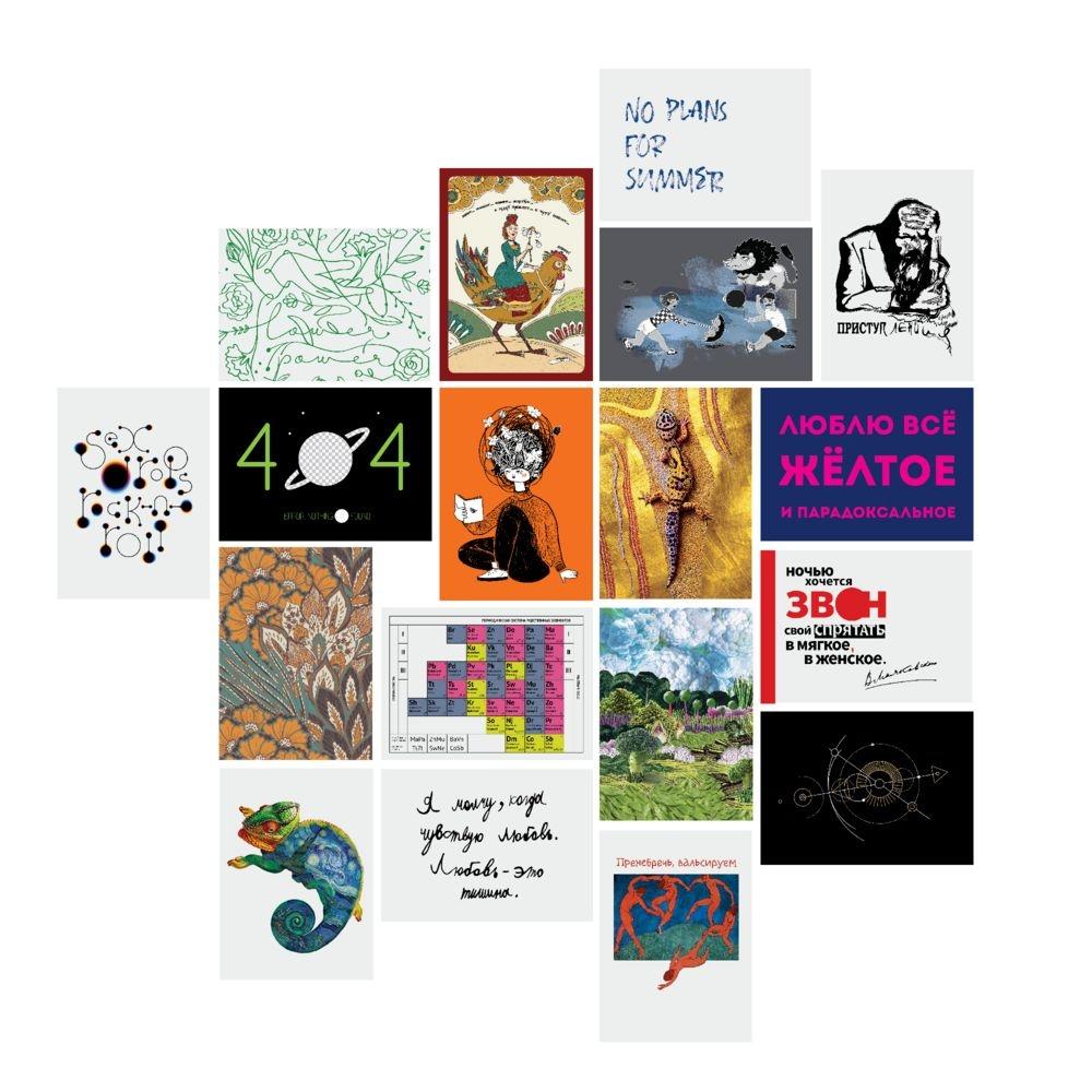 открытки для посткроссинга набор что такой