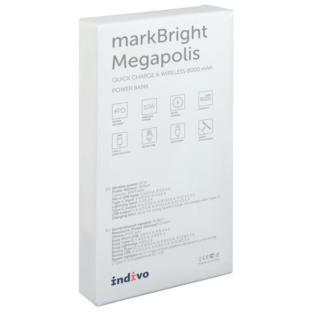 Аккумулятор с беспроводной зарядкой markBright Megapolis, 8000 мАч, черный - 10