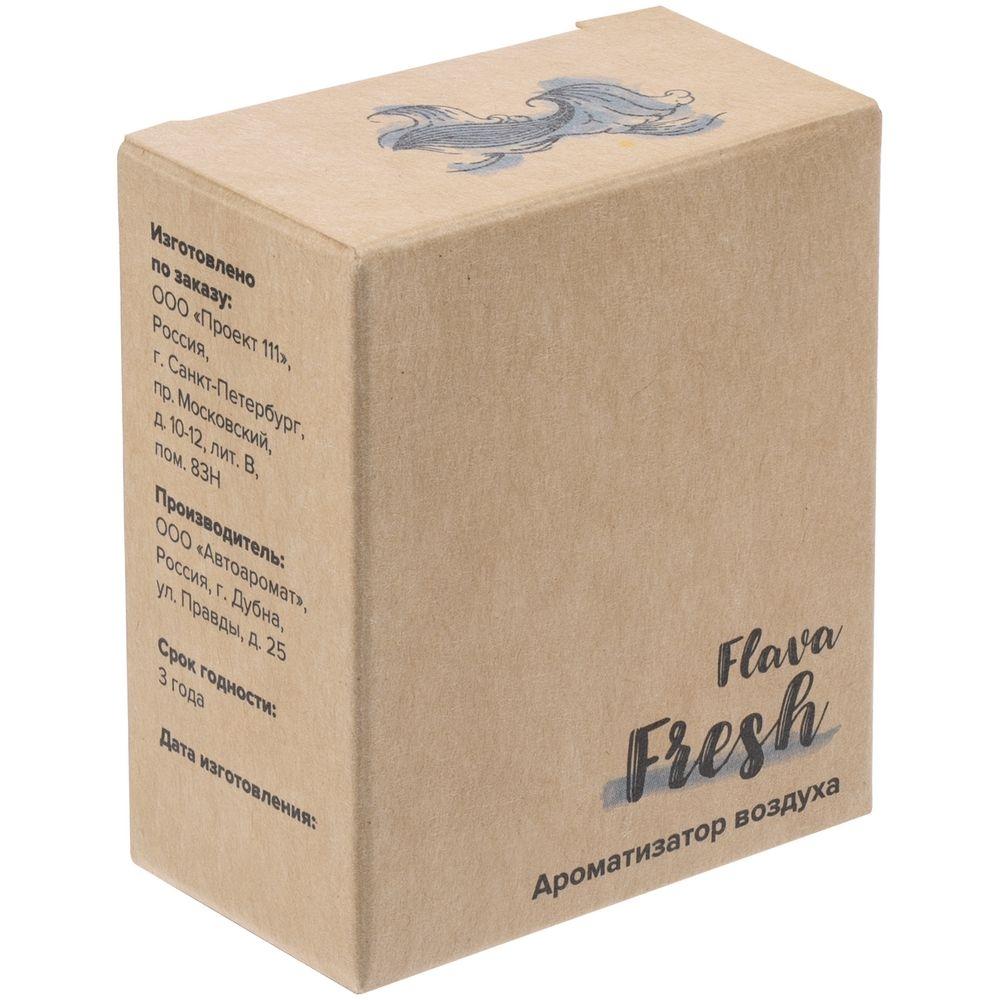 Ароматизатор воздуха Flava Fresh, ver.2, океан - 3