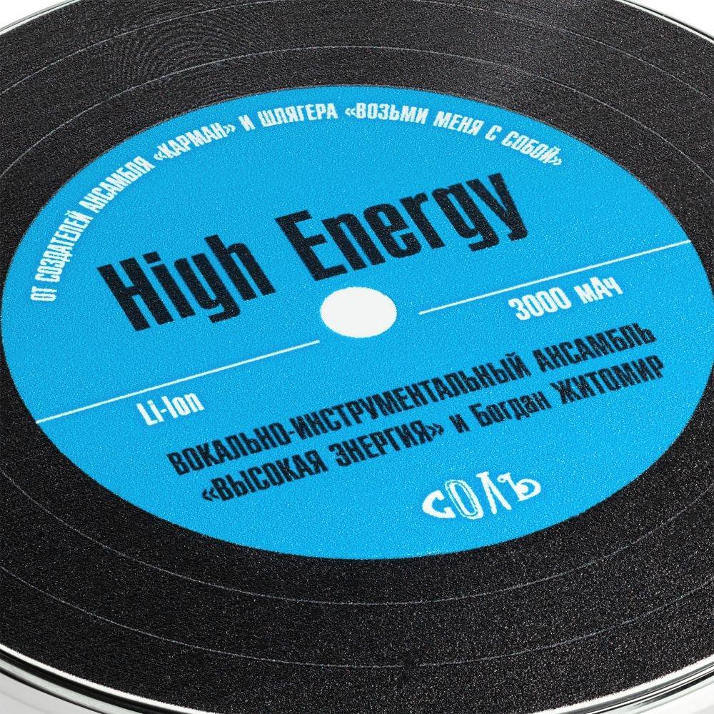 Внешний аккумулятор High Energy Record - 1