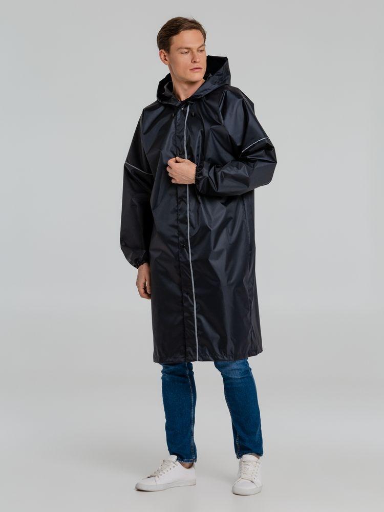 Дождевик со светоотражающими элементами Rainman Blink, темно-синий - 6