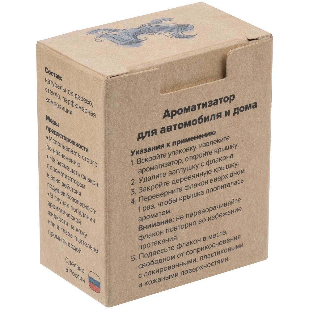 Ароматизатор воздуха Flava Fresh, ver.2, океан - 5