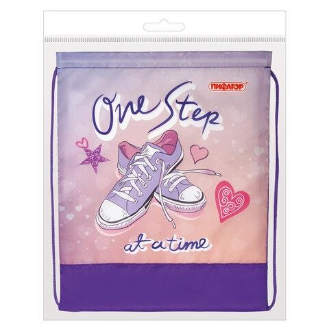 """Сумка для обуви ПИФАГОР, 1 отделение, 42х34 см, """"One step"""", 270183 - 5"""