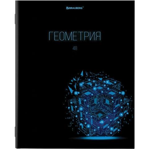 Тетрадь предметная DARK 48 листов, глянцевый лак, ГЕОМЕТРИЯ, клетка, подсказ, BRAUBERG, 403971 - 1