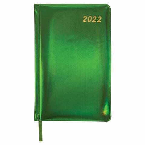 """Ежедневник датированный 2022 А5 138x213 мм BRAUBERG """"Holiday"""", """"зеркальный кожзам"""", зеленый, 112750 - 2"""