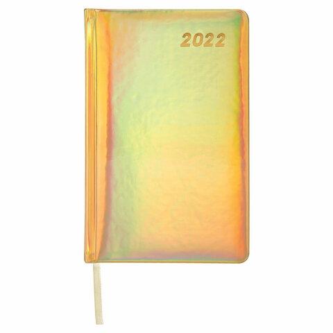 """Ежедневник датированный 2022 А5 138x213 мм BRAUBERG """"Holiday"""", """"зеркальный кожзам"""", золотистый, 112747 - 2"""