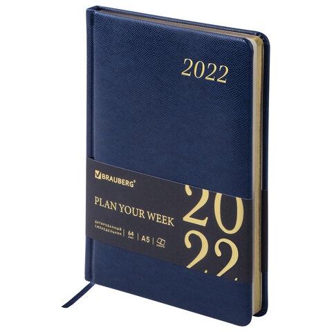 "Еженедельник датированный 2022 А5 145х215 мм BRAUBERG ""Iguana"", под кожу, синий, 112870 - 1"