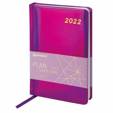 """Ежедневник датированный 2022 А5 138x213 мм BRAUBERG """"Holiday"""", """"зеркальный кожзам"""", фиолетовый, 112749 - 1"""