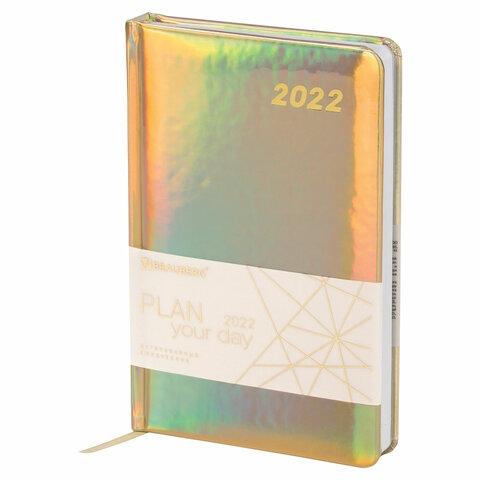 """Ежедневник датированный 2022 А5 138x213 мм BRAUBERG """"Holiday"""", """"зеркальный кожзам"""", золотистый, 112747 - 1"""
