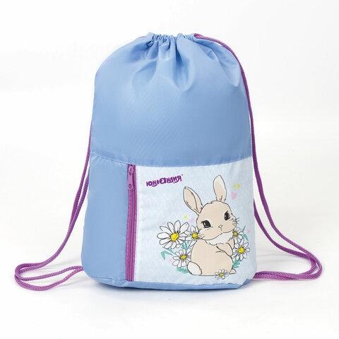 "Сумка для обуви ЮНЛАНДИЯ, на шнурке, карман на молнии, 33х42 см, ""Cute Rabbit"", 270406 - 3"