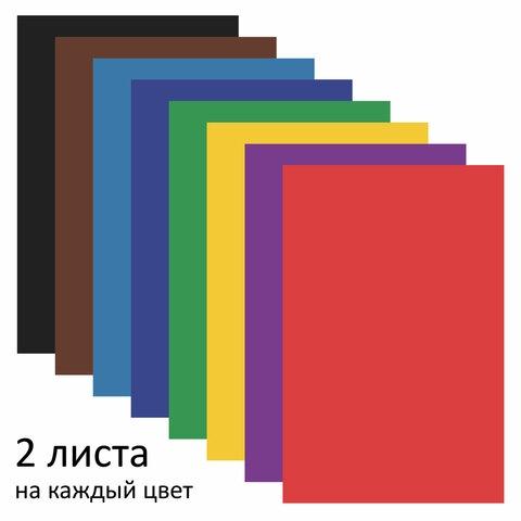 """Цветная бумага А4 газетная, 16 листов 8 цветов, на скобе, ПИФАГОР, 200х283 мм, """"Гномик-грибник"""", 121006 - 3"""