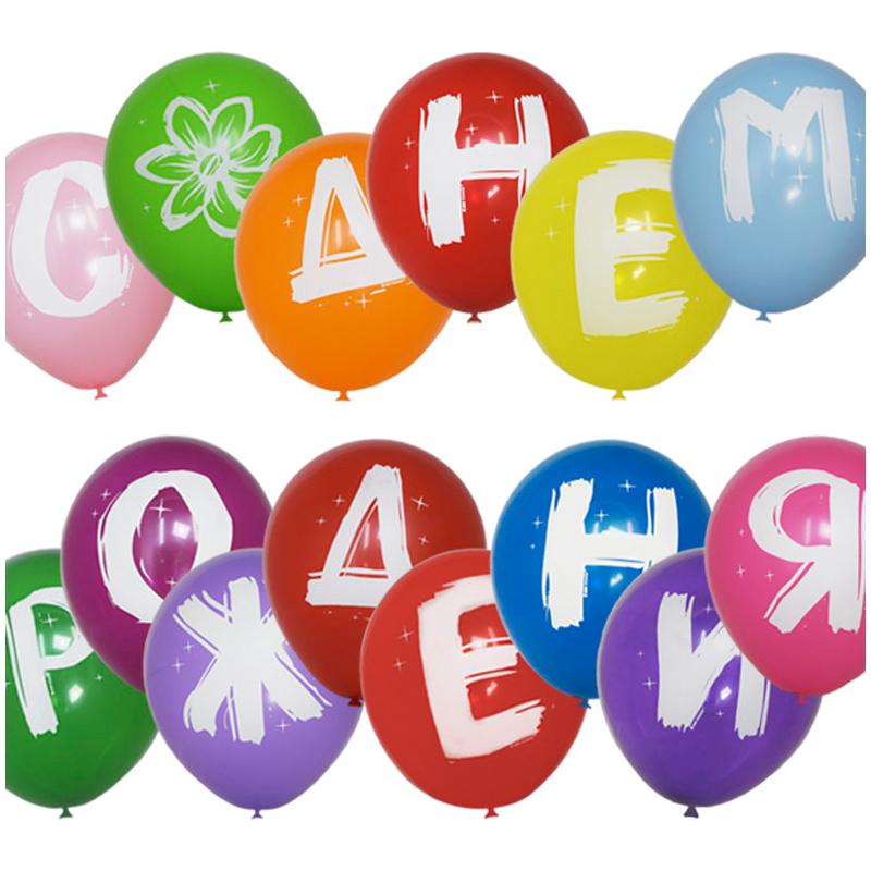 Любимого картинки, с днем рождения картинки с шариками подруге