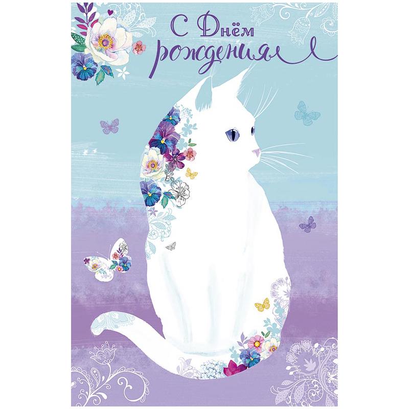 Поздравительные открытки арт дизайн, февраля поздравления